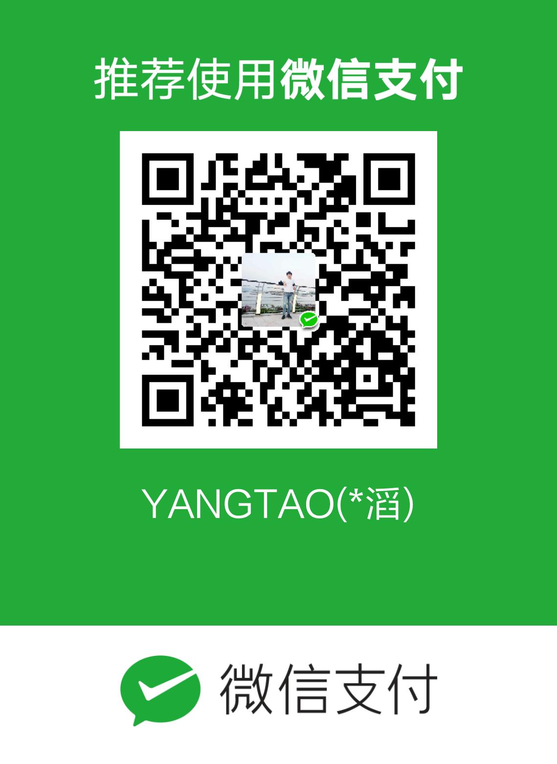 Yang Tao WeChat Pay